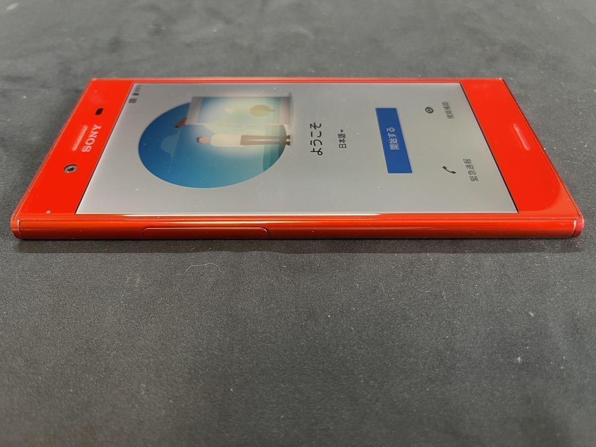 SONY ソニー Xperia XZ Premium SO-04J ロッソ (レッド) SIMロック解除済み SIMフリー ドコモ 美品_画像9