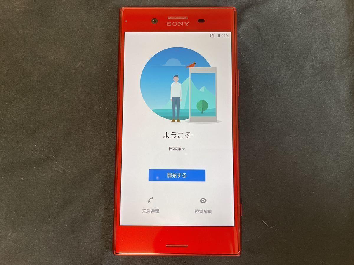 SONY ソニー Xperia XZ Premium SO-04J ロッソ (レッド) SIMロック解除済み SIMフリー ドコモ 美品_画像1