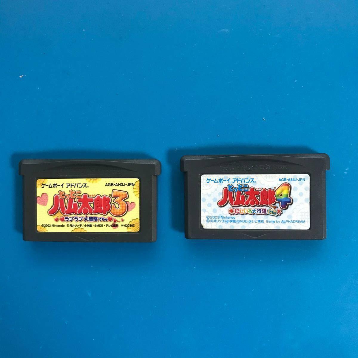 GBAカセット ハム太郎2本セット ゲームボーイアドバンス ソフト