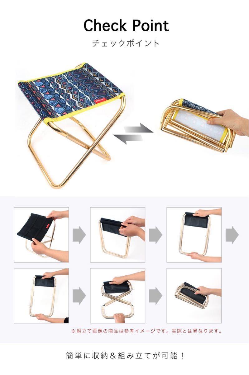 アウトドアチェア 超軽量 折りたたみ 折りたたみ椅子 持ち運び 折りたたみチェア コンパクト