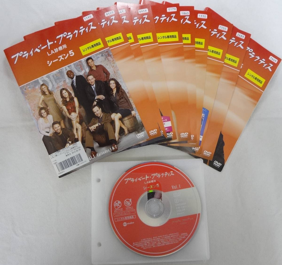 送料無料 レンタル落ち中古DVD プライベード・プラクティス LA診療所 シーズン5 全11巻セット