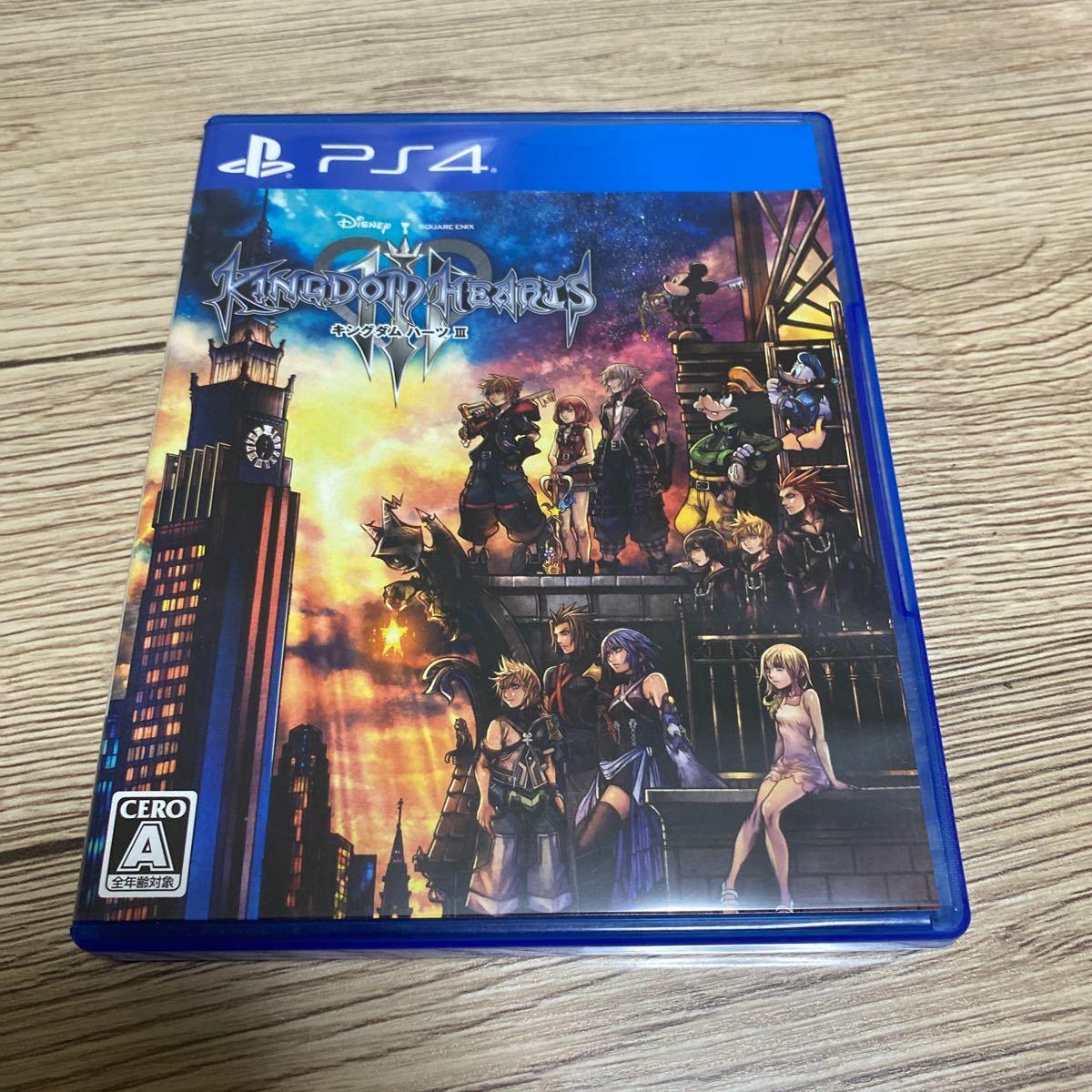 PS4キングダムハーツ キングダムハーツ3