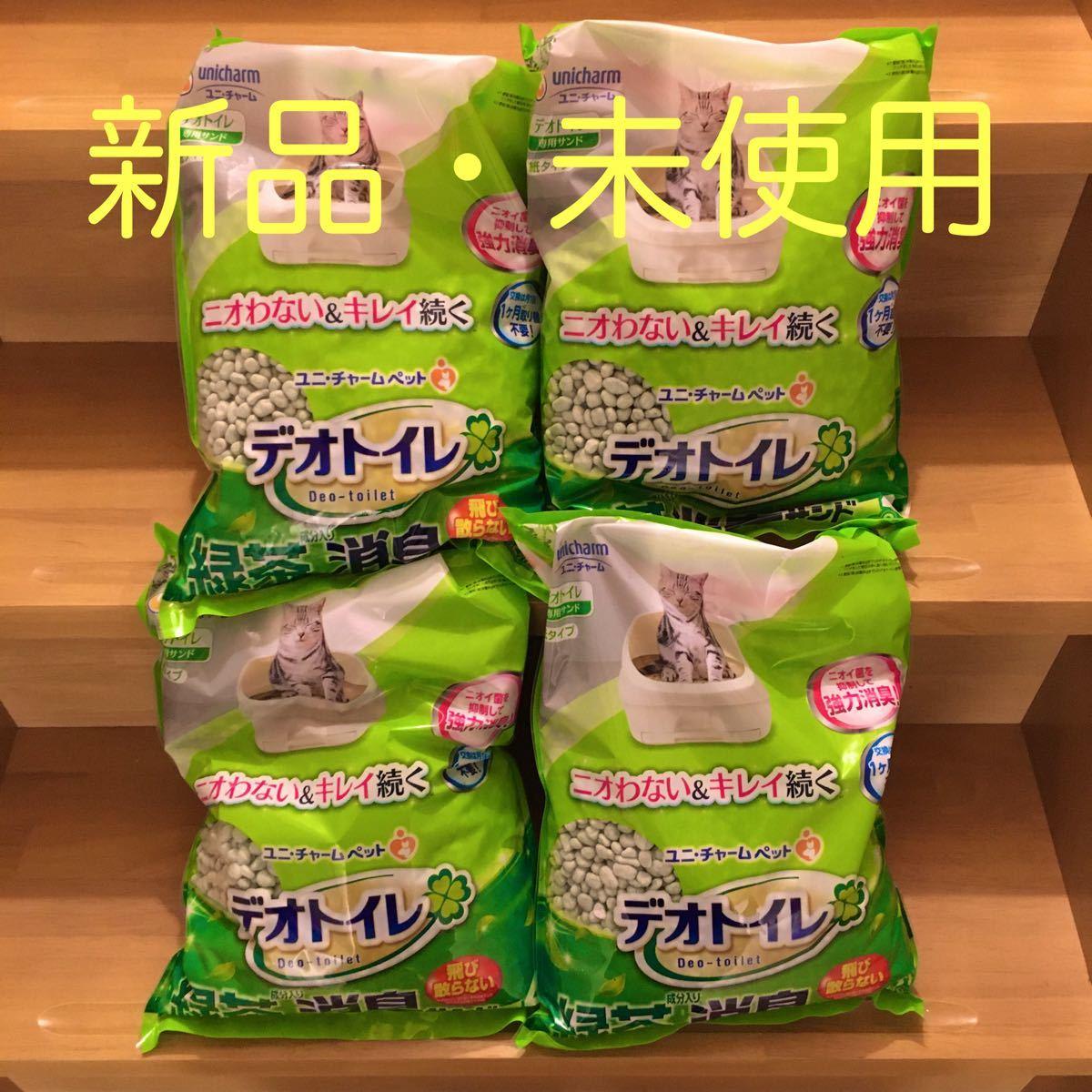 ユニチャームペット デオトイレ 飛び散らない緑茶消臭成分入り 消臭サンド 4L×4袋セット