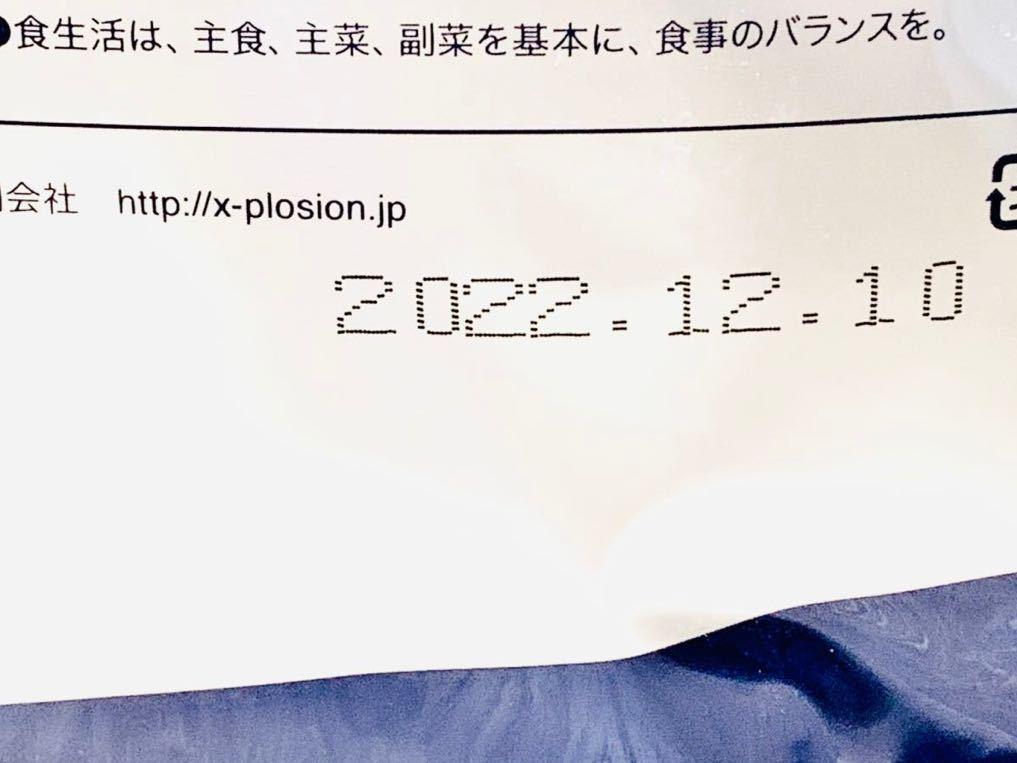 X-PLOSION エクスプロージョン 100%ナチュラルホエイプロテイン 抹茶オレ味 3kg / プロテイン EAA BCAA アミノ酸サプリメント _画像3