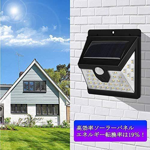 【2021改善版】ソーラーライト センサーライト_画像2