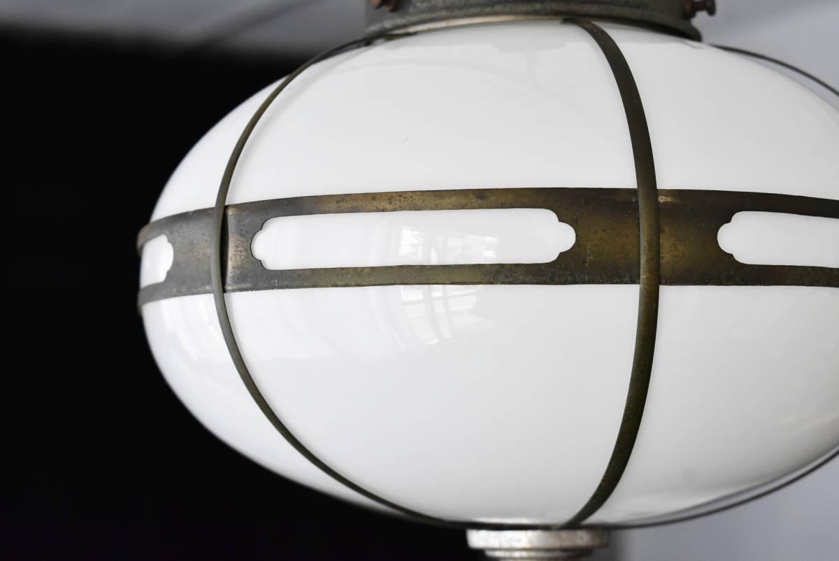 昭和レトロ モッコー型ペンダントライト 乳白ガラス照明 吊り下げ照明 電傘電笠ガラスシェード_画像4