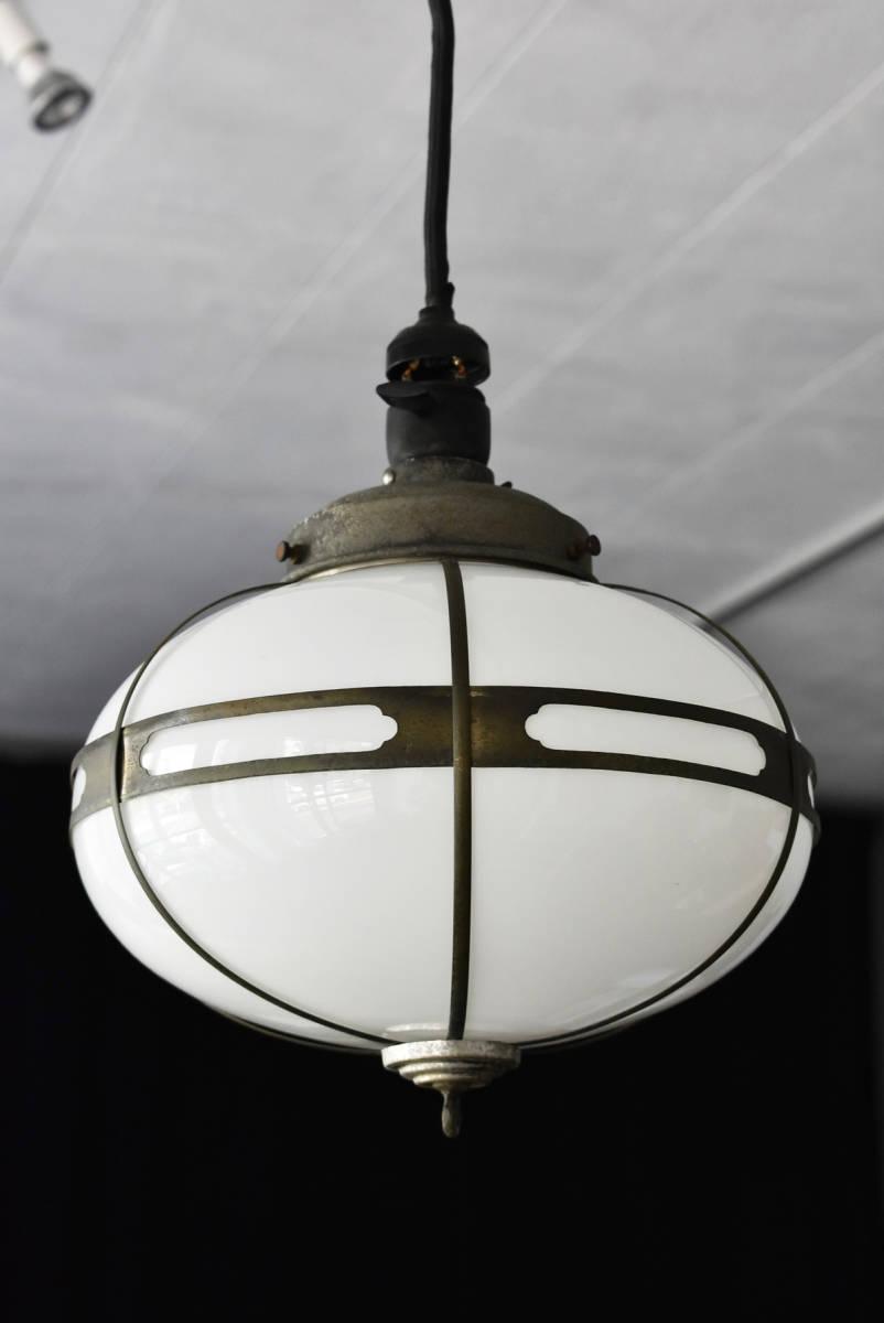 昭和レトロ モッコー型ペンダントライト 乳白ガラス照明 吊り下げ照明 電傘電笠ガラスシェード_画像1