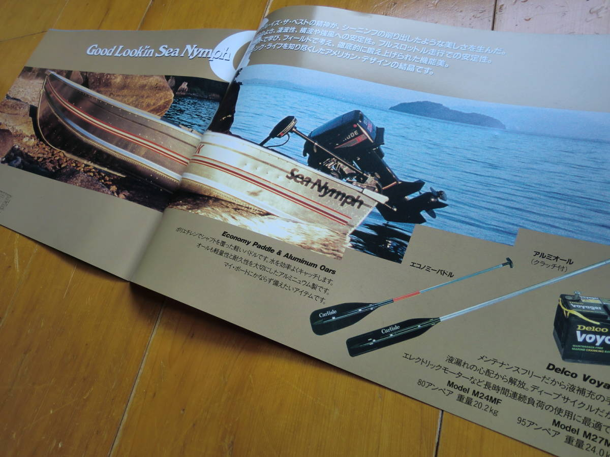 SEA NYMPH カタログ 1部_画像4