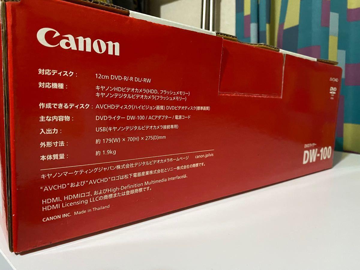 DVDライター Canon DW-100