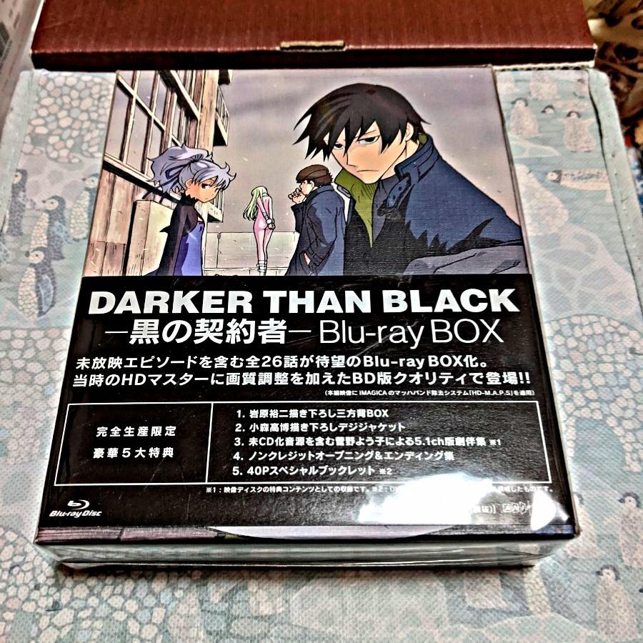 DARKER THAN BLACK -黒の契約者- Blu-ray BOX 完全生産限定版