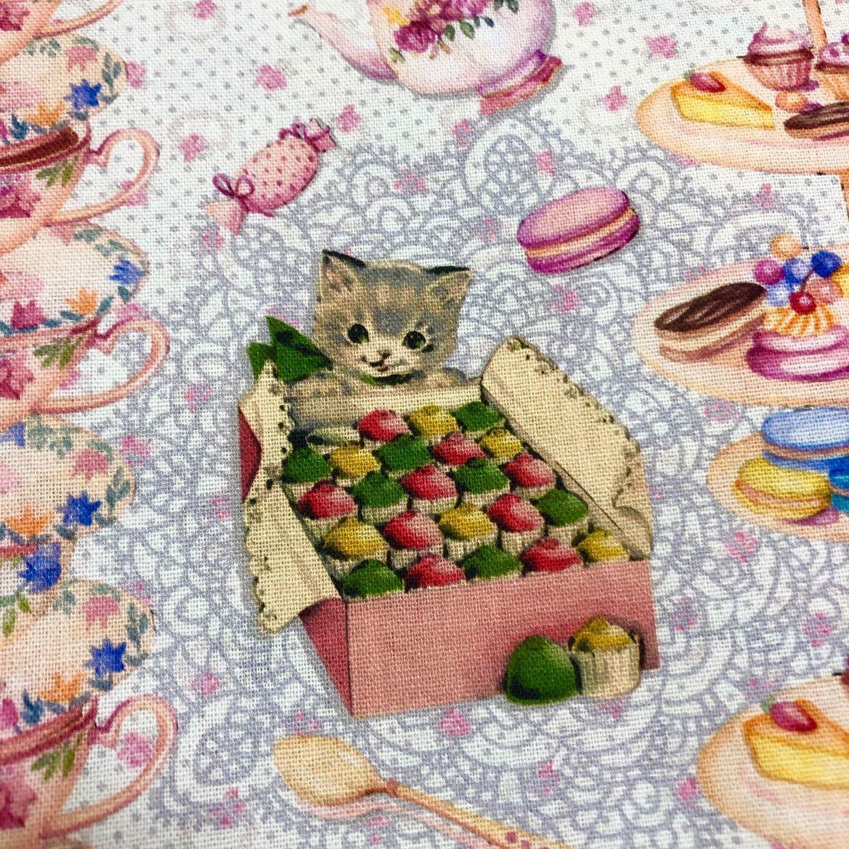 ハギレ ハンドメイド 猫柄 生地