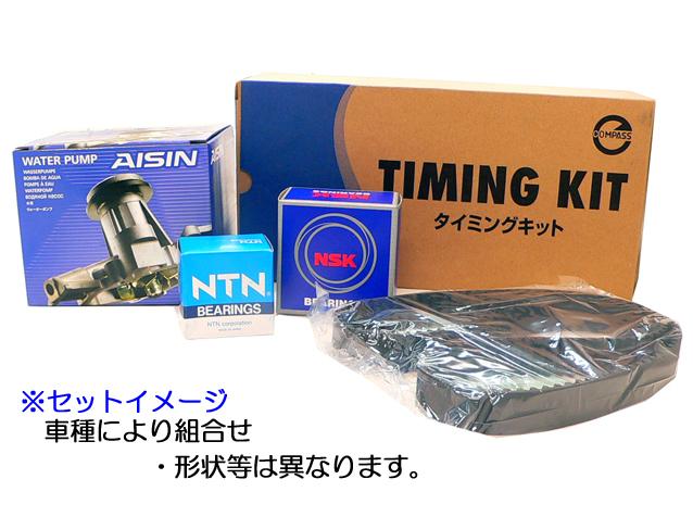 ☆タイミングベルトSET☆バネット SK22LN/SK22MN/SK22TN/SK22VN_画像1