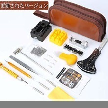 値下げ♪限定EDurable 腕時計工具 腕時計修理工具セット 電池 ベルト バンドサイズ調整 時計修理_画像2