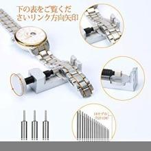値下げ♪限定EDurable 腕時計工具 腕時計修理工具セット 電池 ベルト バンドサイズ調整 時計修理_画像4