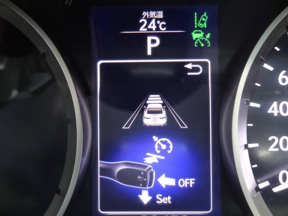◆修復歴無!ワンオーナー H25年 レクサスIS 低走行2.3万㌔ 上級【300hバージョンL】衝突軽減ブレーキ/車線逸脱警報/レザーシート/LED_画像9