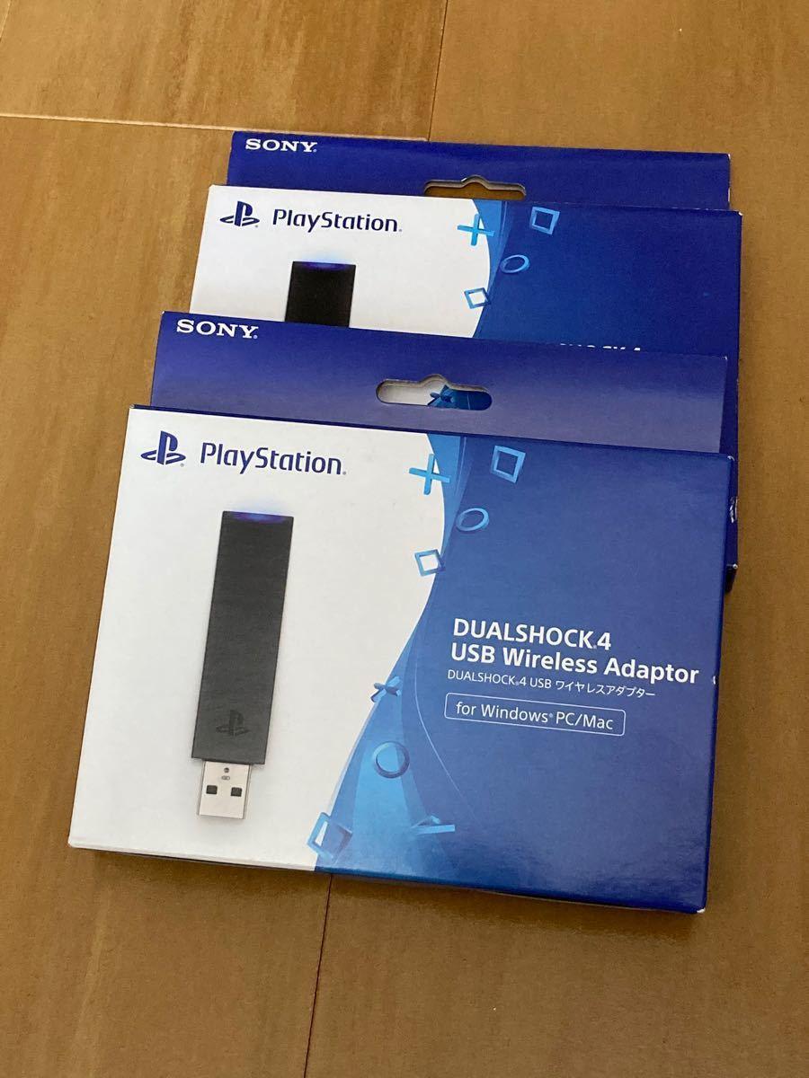 DUALSHOCK 4 USBワイヤレスアダプター 2個セット