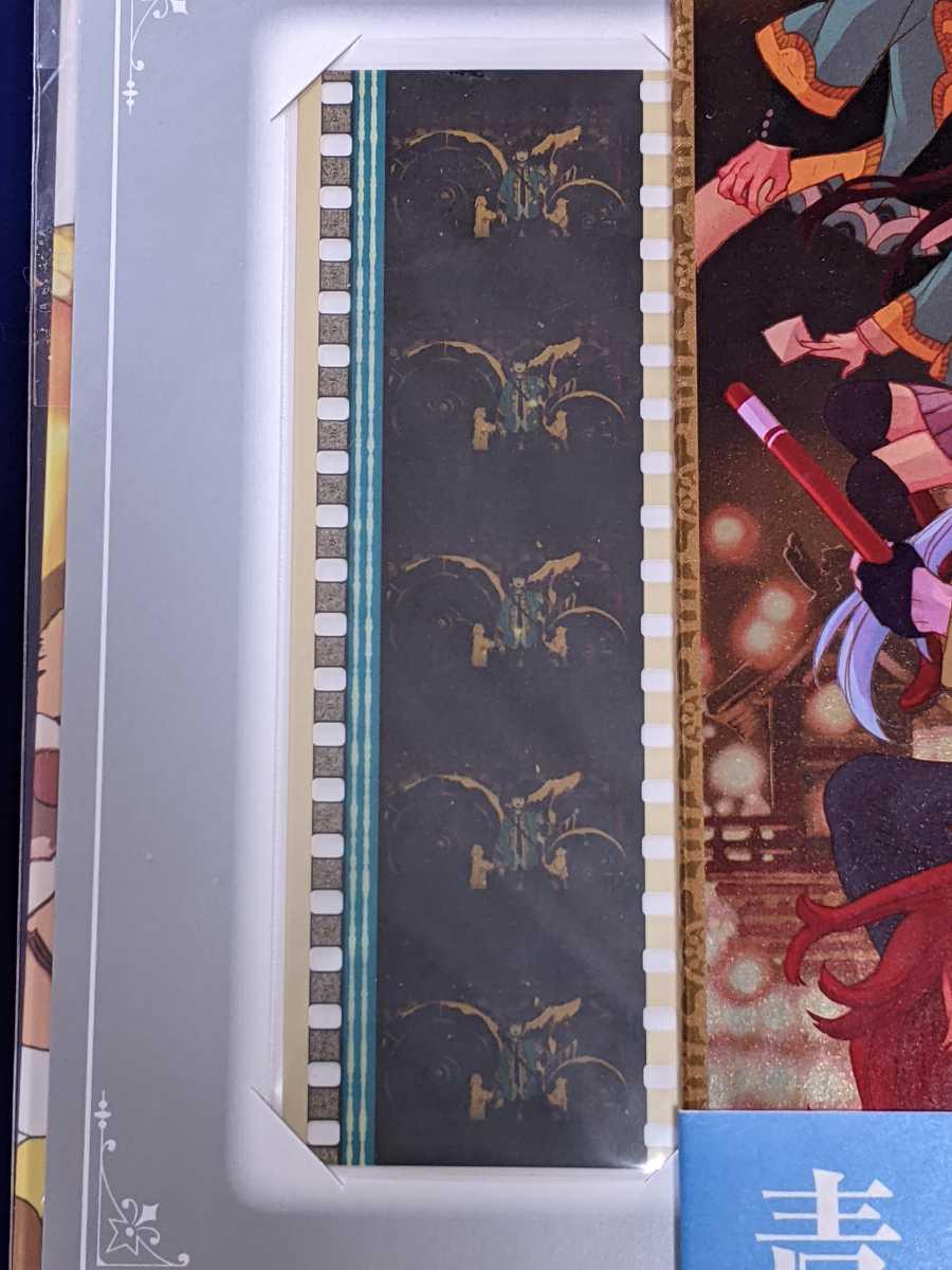 即決☆匿名配送無料☆帯付き☆青の祓魔師 ☆劇場版☆(完全生産限定版)☆(Blu-ray Disc未使用)