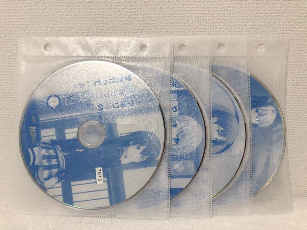 やはり俺の青春ラブコメはまちがっている。続 全巻セット レンタル落ち DVD