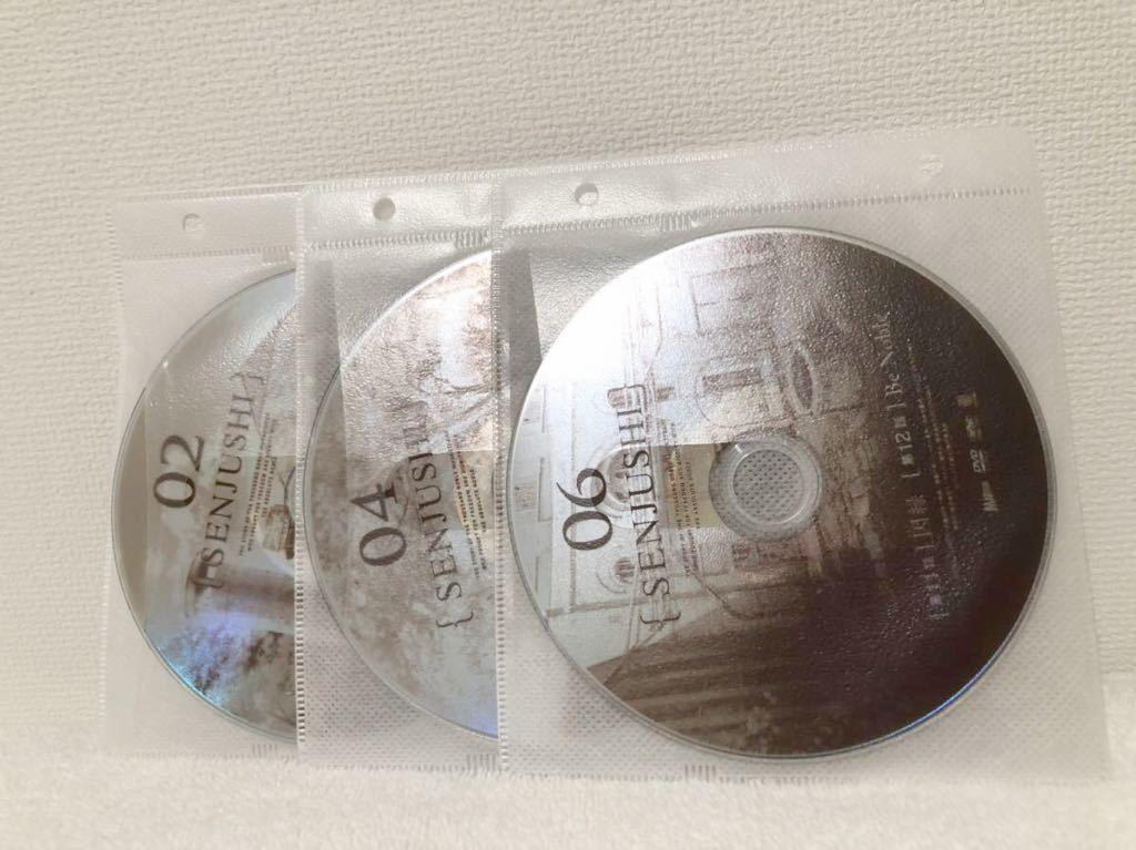 千銃士 全巻セット レンタル落ち DVD
