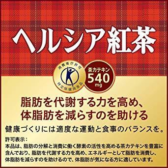 [訳あり(メーカー過剰在庫)]350ml×24本 [トクホ] [訳あり(メーカー過剰在庫)] ヘルシア紅茶 350ml &tim_画像5