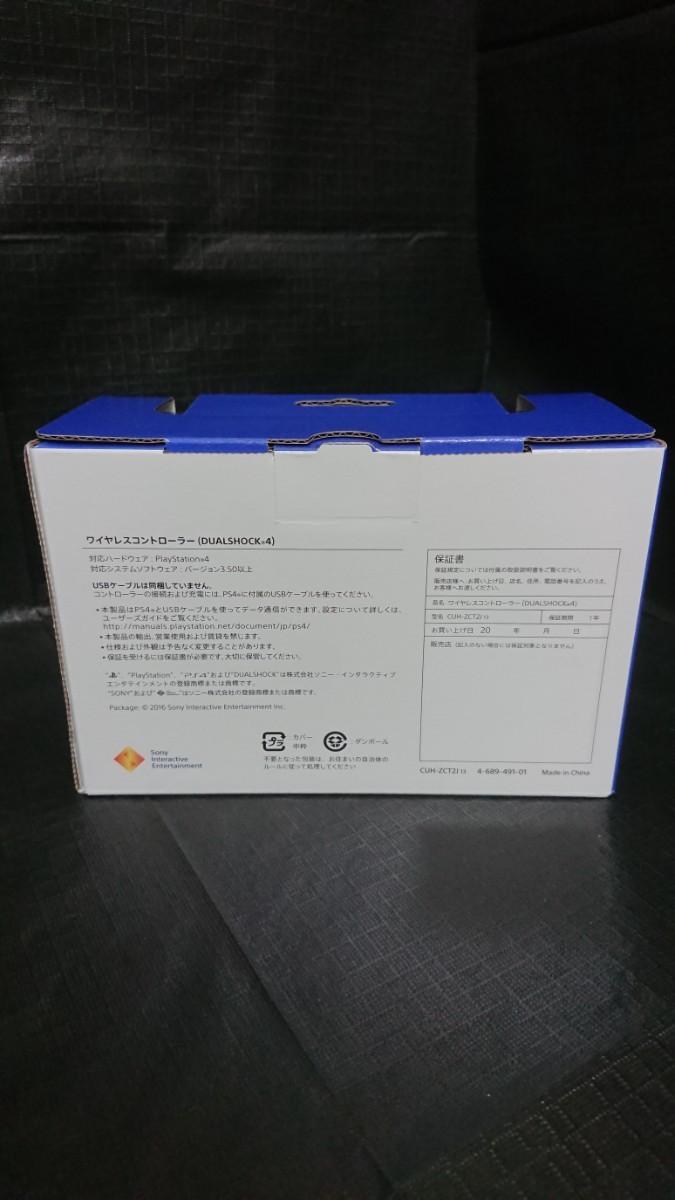 ワイヤレスコントローラー DUALSHOCK4 グレイシャーホワイト PS4コントローラー PS4