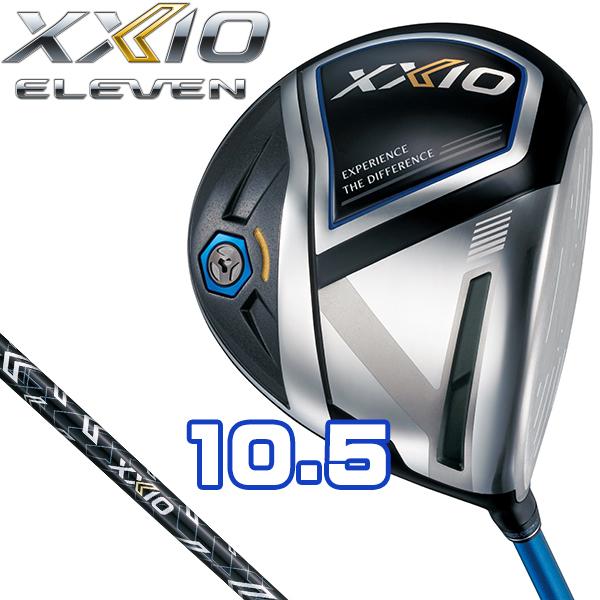 1円スタート 【ネイビー】XXIO11 10.5° S MP1100 新品・訳あり