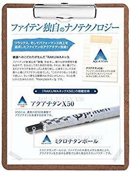チタンホワイト 45cm ファイテン(phiten) ネックレス RAKUWAネックX50_画像2