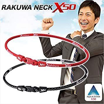 チタンホワイト 45cm ファイテン(phiten) ネックレス RAKUWAネックX50_画像7