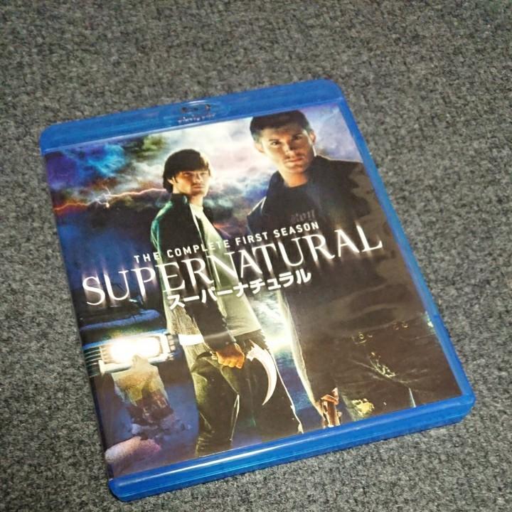 SUPERNATURAL  ファーストシーズン コンプリートセット (Blu-ray)