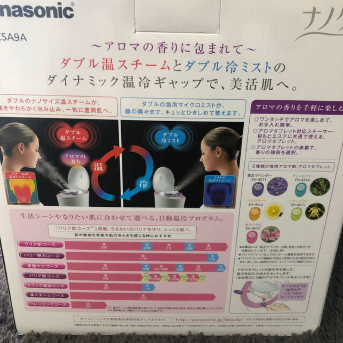 Panasonic  スチーマーナノケア EH-CSA9A ピンク調 新品未使用品 パナソニック 今日だけ値下げ