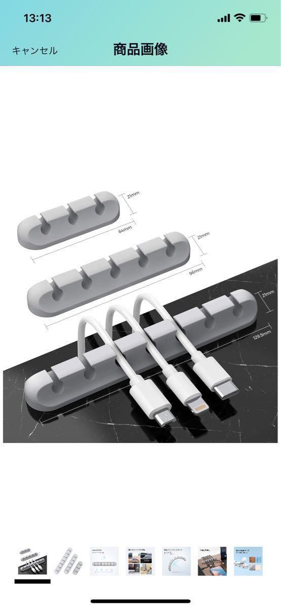 USBケーブルホルダー・配線クリップ収納 3個入り 貼付タイプ 新品未使用 2021/2/21発売 定価980円 写真6枚目現物