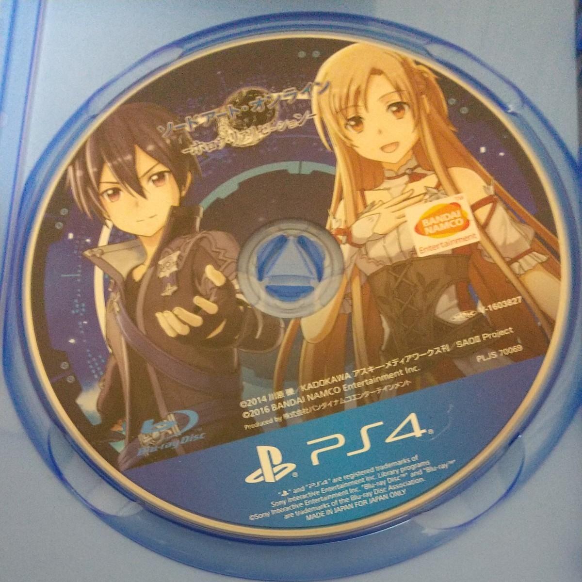 ソードアートオンラインホロウリアリゼーション PS4ソフト