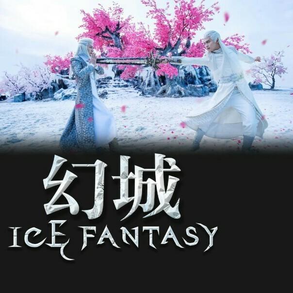 中国ドラマ 幻城 ~Ice Fantasy~ Blu-ray