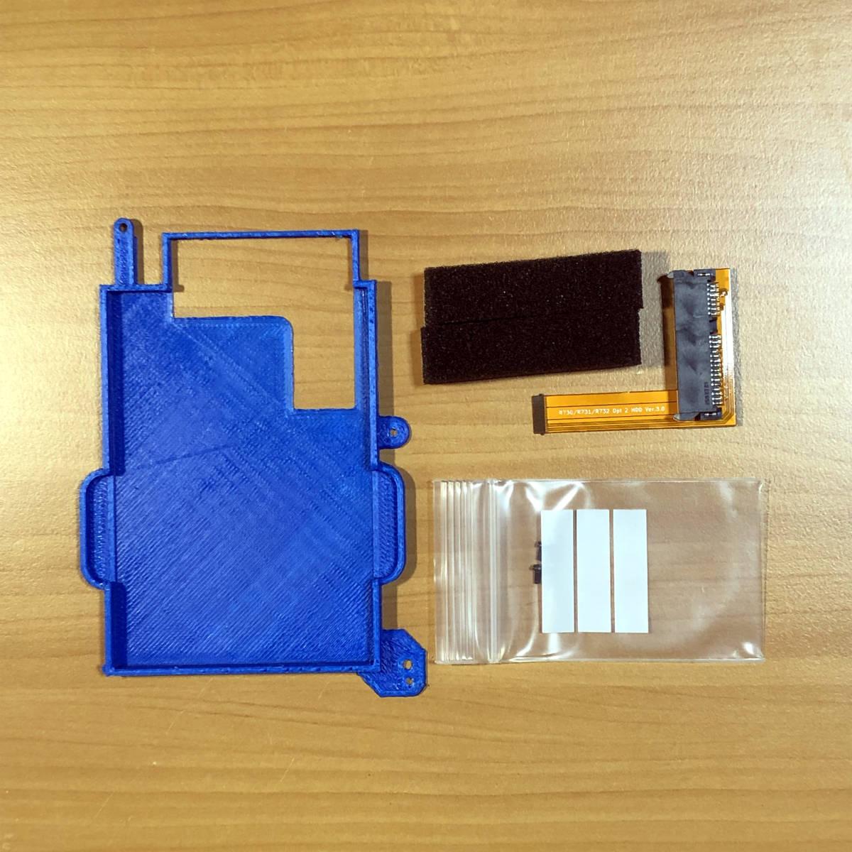 dynabook R730/R731/R732 光学ドライブ非搭載モデル用HDD/SSD増設キット_画像4