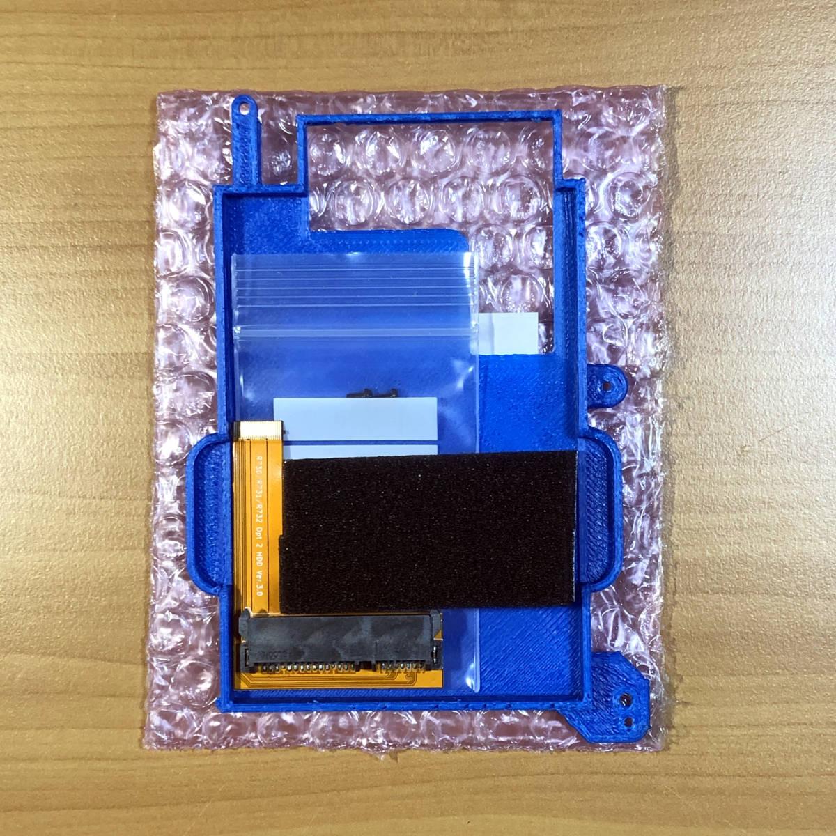 dynabook R730/R731/R732 光学ドライブ非搭載モデル用HDD/SSD増設キット_画像3