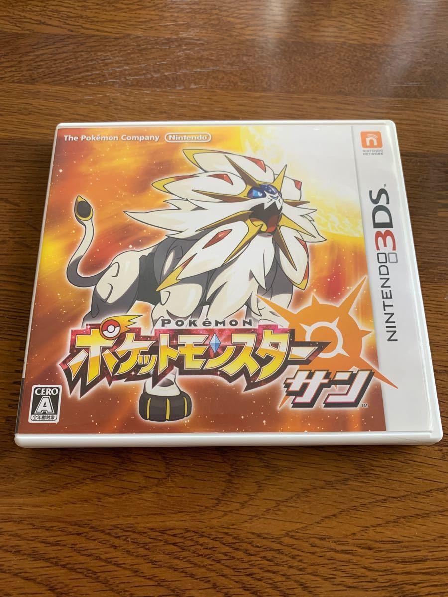 ニンテンドー3DSソフト ポケットモンスターサン 3DS