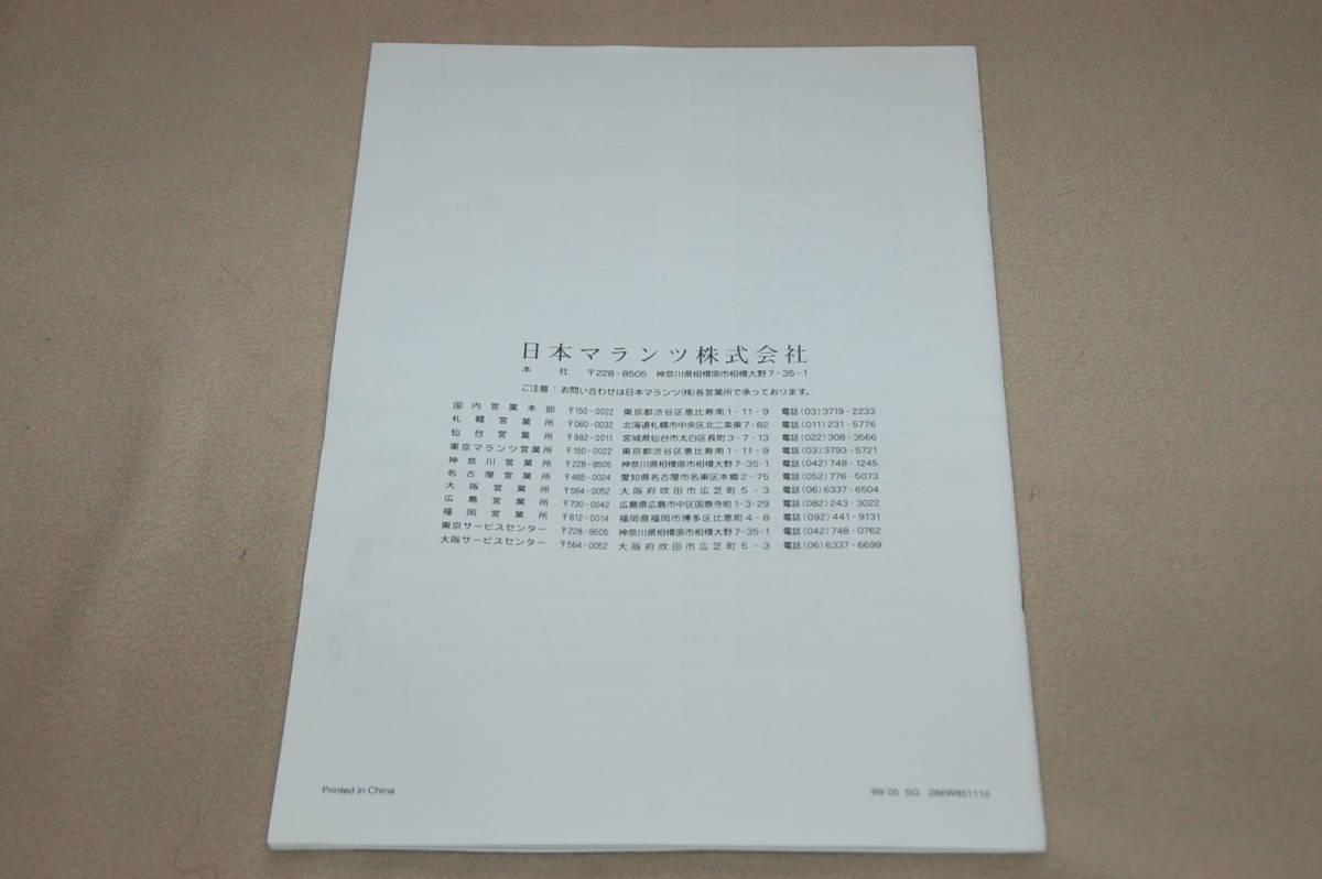 マランツ/marantz製★カセットデッキ SD4050用☆取扱説明書◆総18ページ_画像3