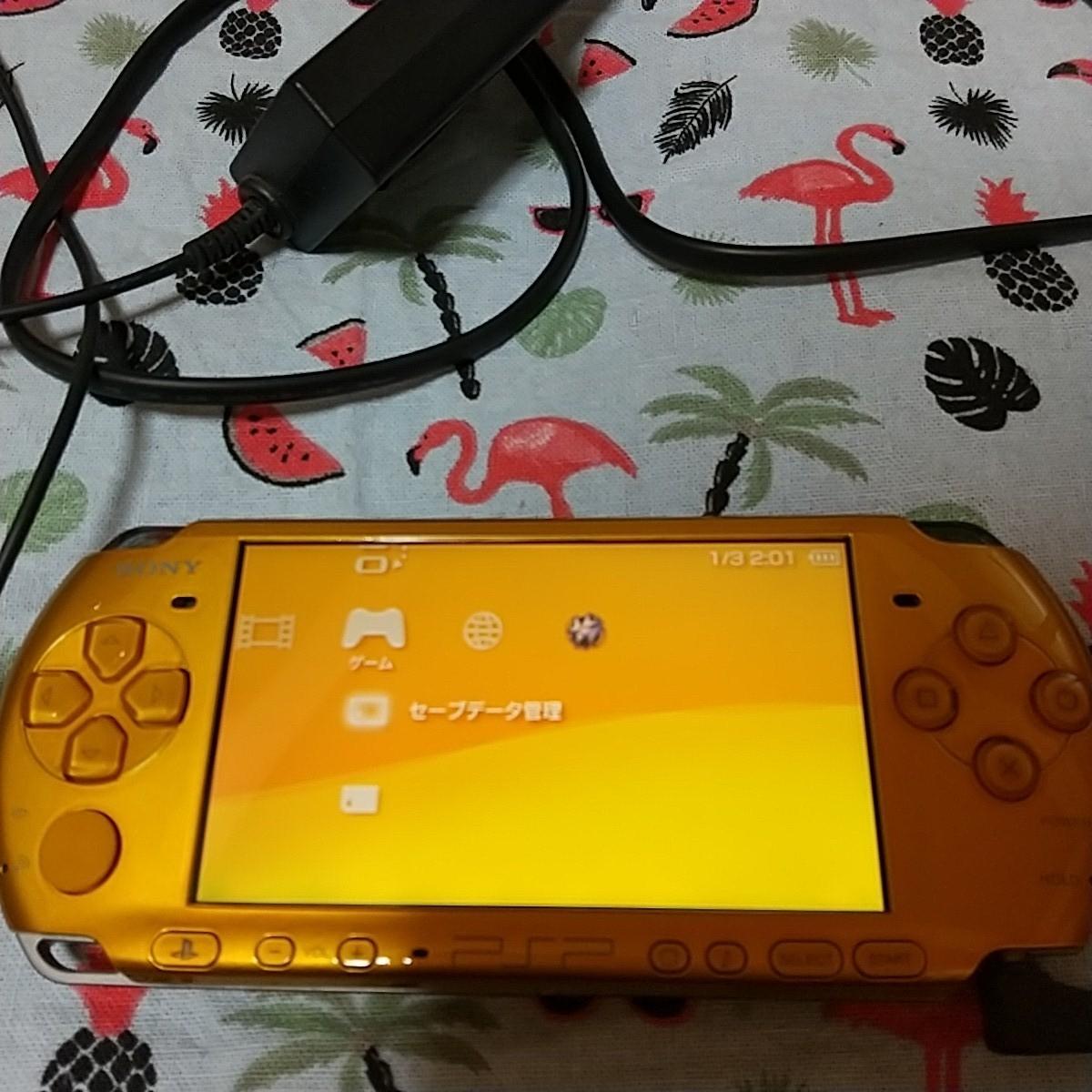 PSP-3000/ブライトイエロー/PSP3000/イエロー/レアカラー
