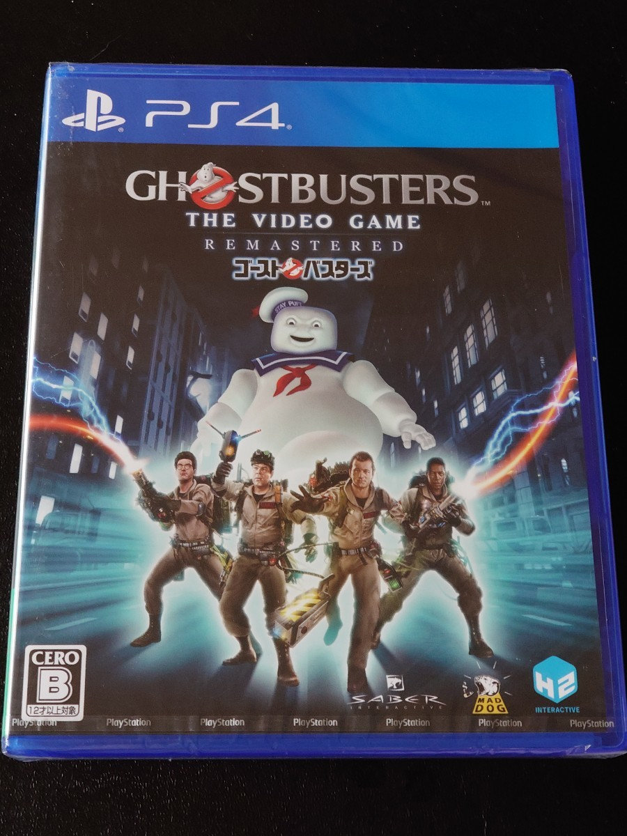 PS4 Ghostbusters:The Video Game Remastersd (ゴーストバスターズ)