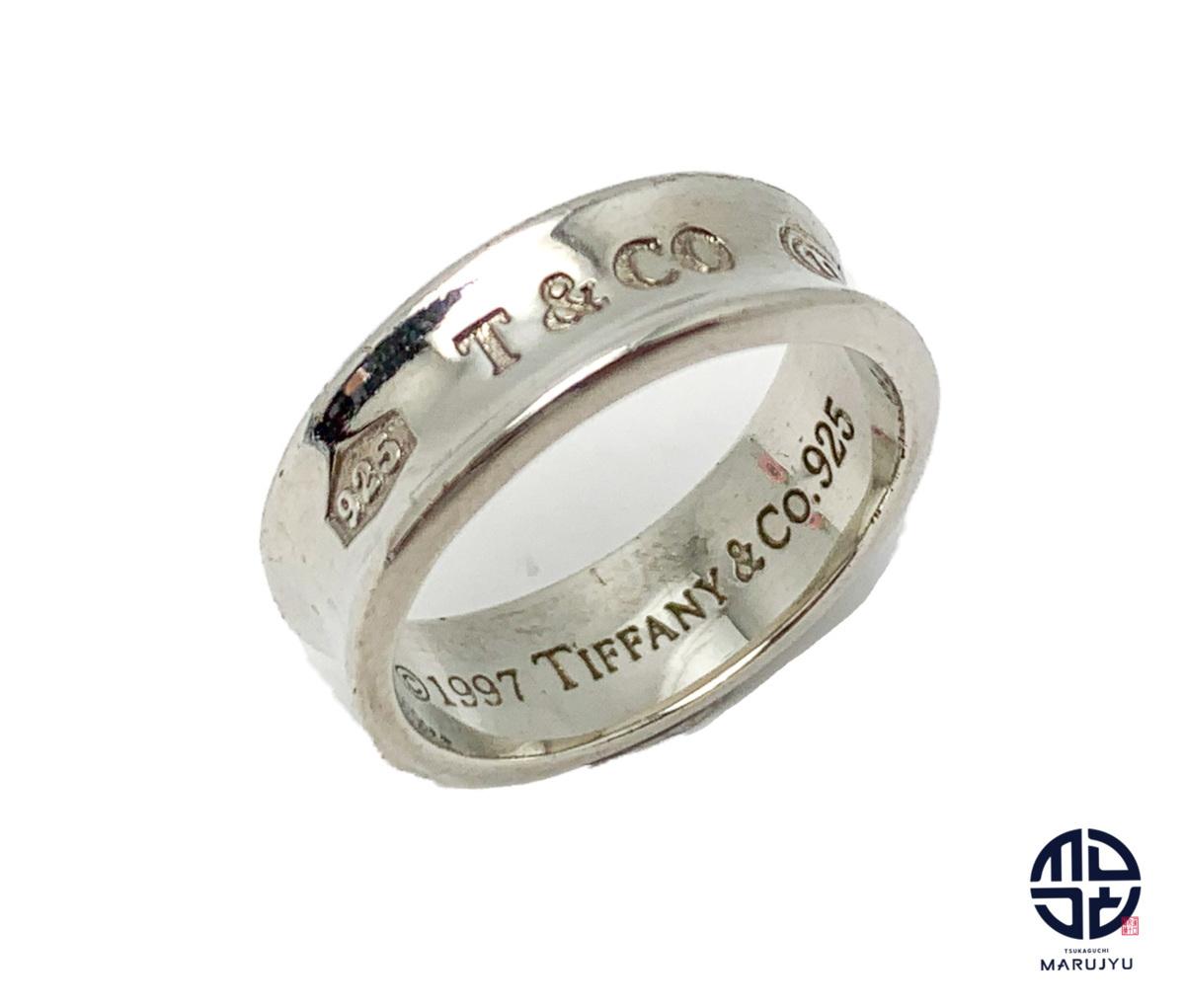 【1円オークション】TIFFANY ティファニー SV925 シルバー ナローリング 1837 指輪 19号