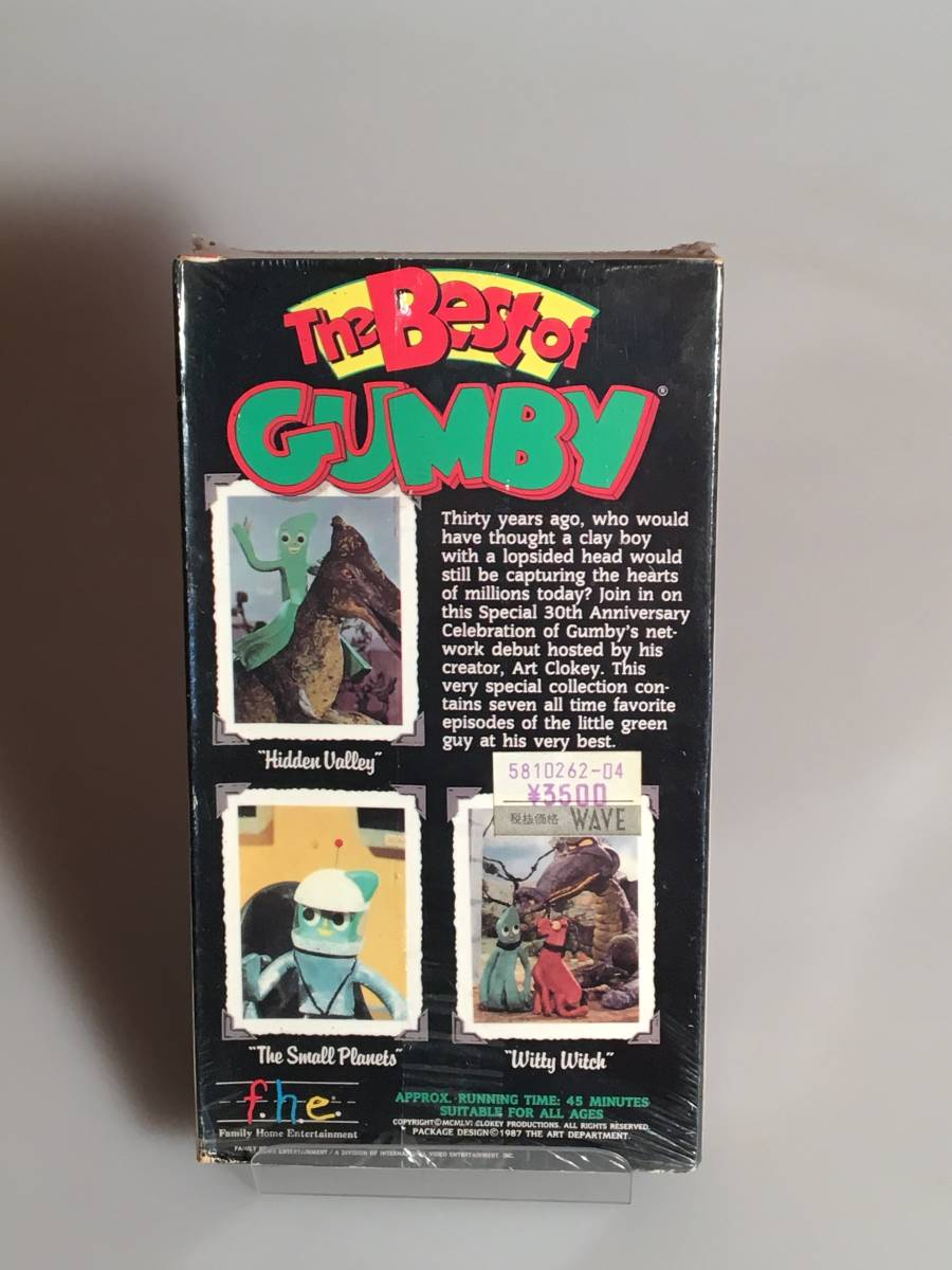 VHSテープ「The Best of GUMBY」