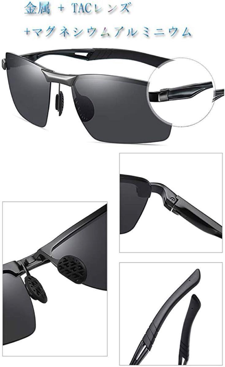 スポーツサングラス 紫外線カット 超軽量 偏光レンズ 偏光サングラス