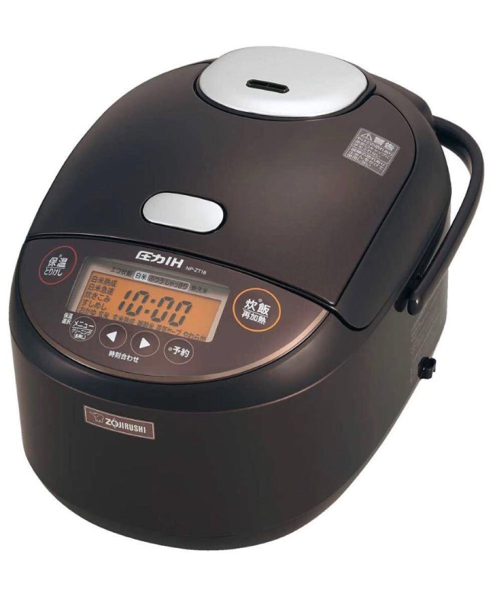 象印 炊飯器 1升 (10合) 圧力IH式 極め炊き 黒まる厚釜 ダークブラウン NP-ZT18-TD  新品 ポイント消化