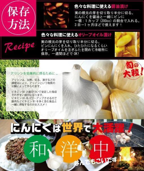 【ゆうパケット送料無料】安全で美味しい青森県産白にんにくバラ700g 日本のブランドにんにく「福地ホワイト六片」【8059】_白にんにく