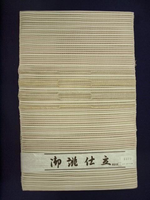 新品 1579 夏帯 大幅値下げ お仕立て上がり 正絹絽綴れ八寸名古屋帯 アイボリー_画像1