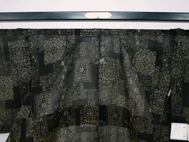 新品 1663 夏着物 大幅値下げ お仕立て上がり正絹『越後夏大島紬』 柿渋染め 黒/枯色   _画像2