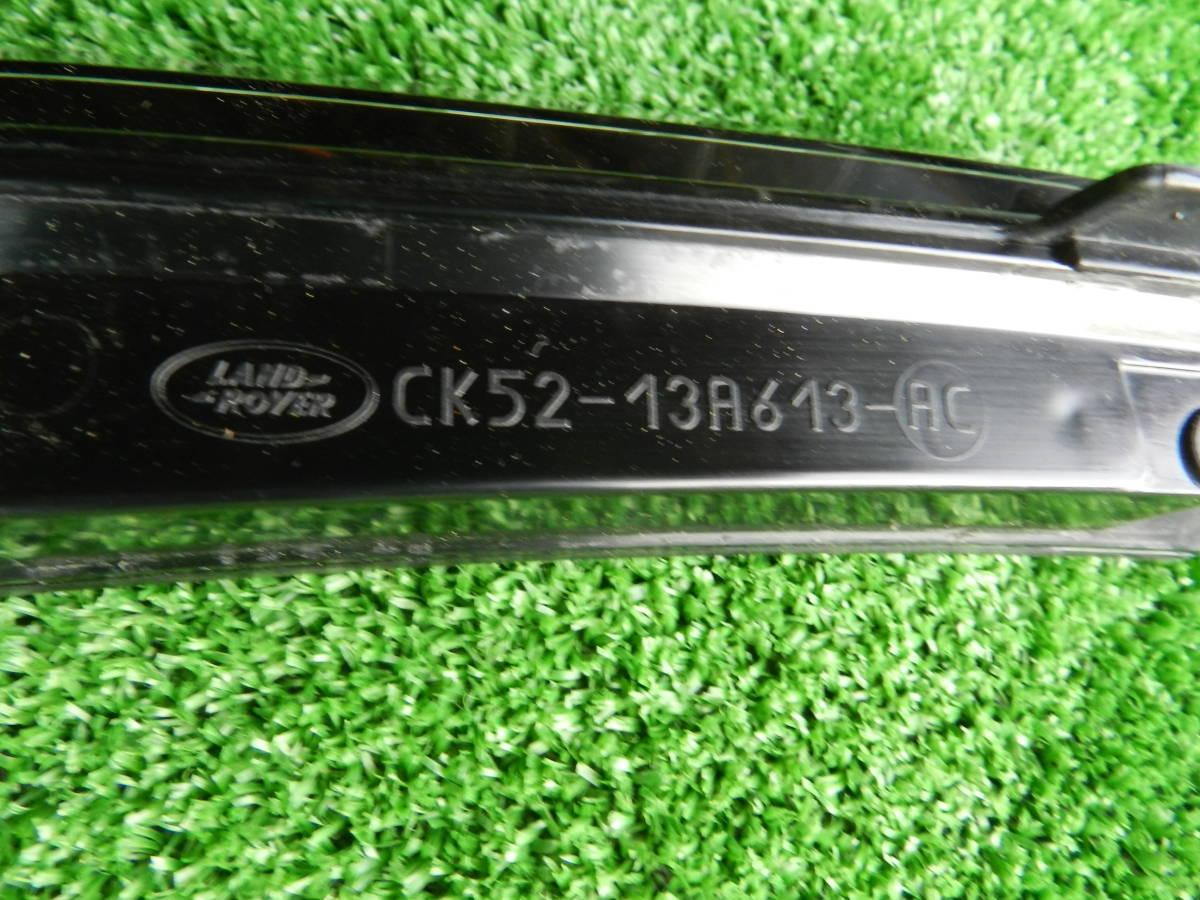 ランドローバー/レンジローバー ヴォーグ L405 純正ハイマウントストップライト CK52-13A613-AC_画像2