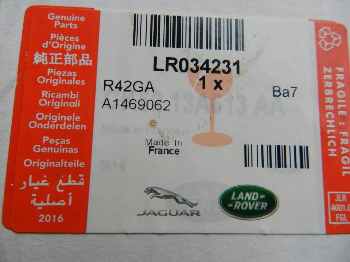 ランドローバー/レンジローバー ヴォーグ L405 純正ハイマウントストップライト CK52-13A613-AC_画像5