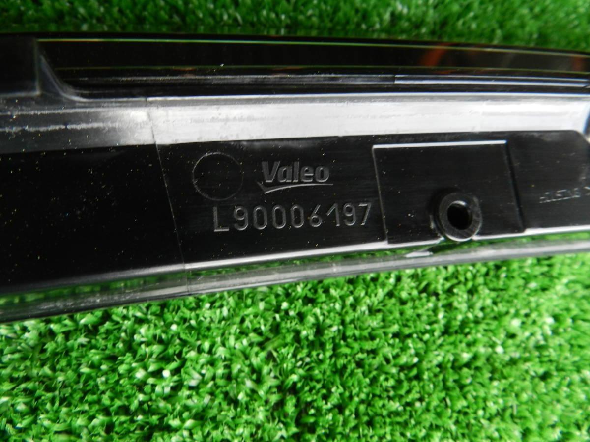 ランドローバー/レンジローバー ヴォーグ L405 純正ハイマウントストップライト CK52-13A613-AC_画像6