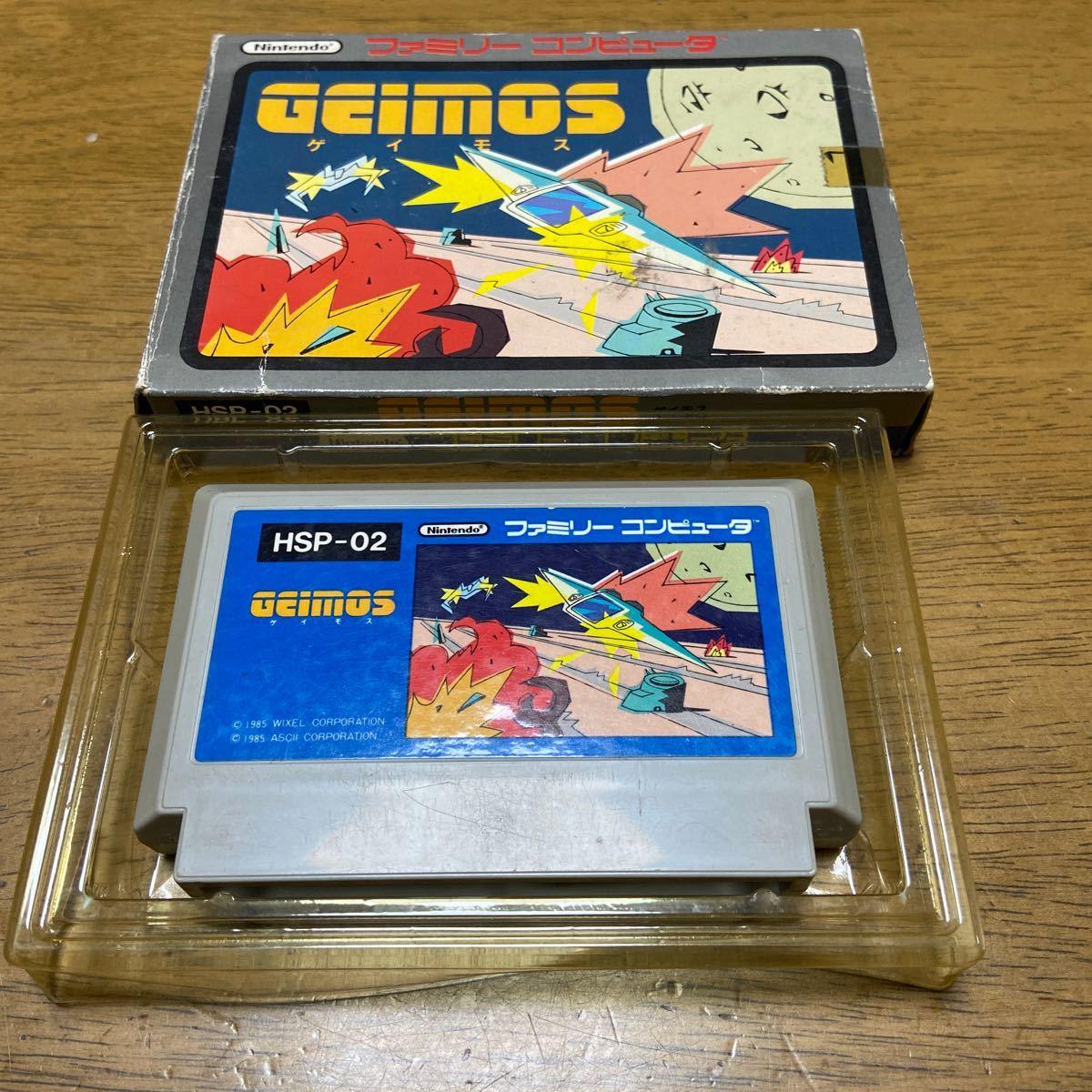 任天堂 ファミコンソフト ゲイモス アスキー シューティングゲーム